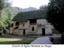 Accessible Church of Agios Nikolaos tis Stegis