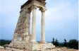 The Ancient city-kingdom of Kourion