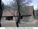 Accesible Church of Timios Stavros (Holy Cross) tou Agiasmati, Platanistasa